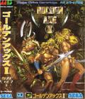 Golden Axe II - Sega