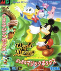 Mickey Mouse World Of Illusion - Sega