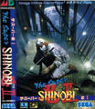 The Super Shinobi II (Cart Only) - Sega