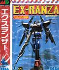 Ex Ranza - Sega
