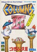 Columns III (New) - Sega