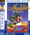Aladdin - Sega