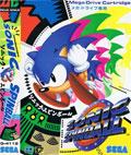 Sonic Spinball (New) - Sega