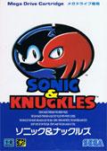 Sonic & Knuckles (New) - Sega