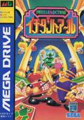 Ichidanto R - Sega