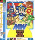 WonderBoy V Monster World III - Sega