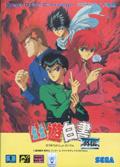 Yu Yu Hakusho Legend - Sega