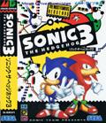 Sonic The Hedgehog 3 (Cart Only) - Sega