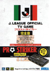 J League Pro Striker Perfect  - Sega