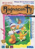 Shin Souseiki Ragnacenty - Sega