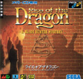 Rise of the Dragon - Sega