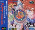 Burai - Sega