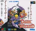 Dark Wizard - Sega