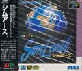 Sim Earth - Sega