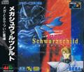Mega Schwarzschild - Sega