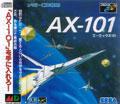 AX 101 (New) - Sega