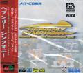 Heavenly Symphony (New) - Sega