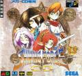 Shining Force CD - Sega