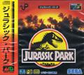 Jurassic Park - Sega