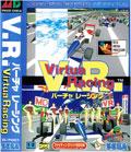 Virtua Racing (Cart Only) - Sega