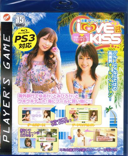 lovex2 kiss