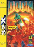 Doom (Cart Only) - Sega