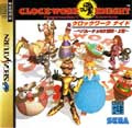 Clockwork Knight  - Sega