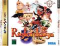 Riglord Saga (New) - Sega