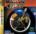 Hang On GP 95 - Sega