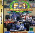 F1 Live Information - Sega