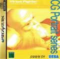 Virtua Fighter CG Portrait Shun Di (New) - Sega