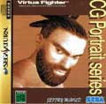Virtua Fighter CG Portrait Jeffry McWild (New) - Sega