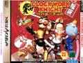 Clockwork Knight Pepperouchaus Adventure (Calendar) - Sega