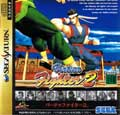 Virtua Fighter 2 - Sega