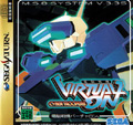 Virtual On (New) - Sega