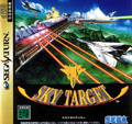 Sky Target  - Sega
