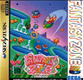 Sega Ages Fantasy Zone title=