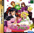 Hanagumi Taisen Columns - Sega