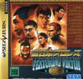 All Japan Pro Wrestling Featuring Virtua - Sega