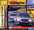 Sega Touring Car (New) - Sega Sports