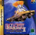 Sega Ages Galaxy Force 2 (New) - Sega