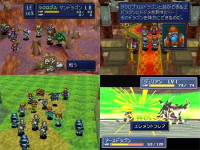 Shining Force III Scenario 3 from Sega - Sega Saturn