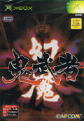 Onimusha (New) - Capcom