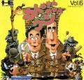 Kato Chan Ken Chan (Hu Card Only) - Hudson Soft