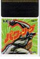 Power League (Hu Card Only) - Hudson Soft
