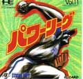 Power League - Hudson Soft