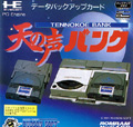 Ten no Koe Bank - Hudson Soft