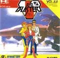 Aero Blasters title=