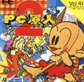 PC Kid 2 (New) - Hudson Soft