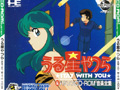 Urusei Yatsura Stay With You Limited Edition - Hudson Soft
